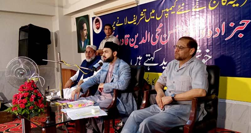 Cosis Dr Hassan Qadri