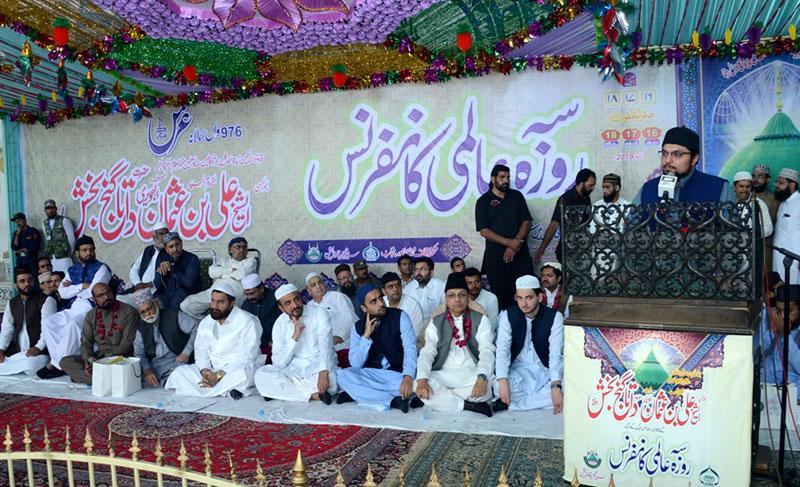 President Minhaj ul Quran Dr Hussain Mohi-ud-Din Qadri attended Urs ceremony of Hazrat Data Ganj Bakhsh Ali Hajveri