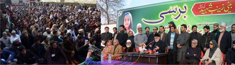 The 10th January be declared as Zainab day: demands Dr Tahir-ul-Qadri