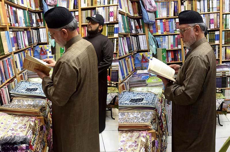 شیخ الاسلام مدینہ کتب خریداری