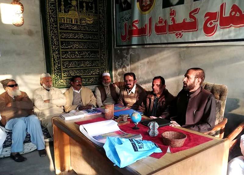 انجینئر محمد رفیق نجم کا دورہ شور کوٹ، گوجرہ اور شکرگڑھ