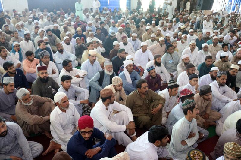 Fiqhi Class in Itikaf City Minhaj ul Quran
