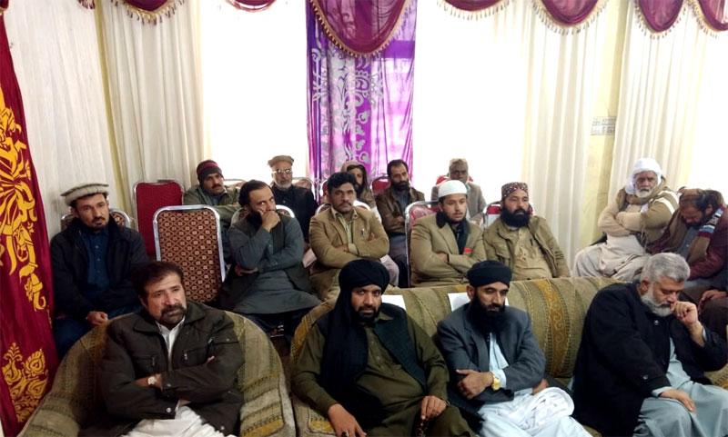Sayyiduna Ghaus ul Azam Conference under Minhaj ul Quran Quetta