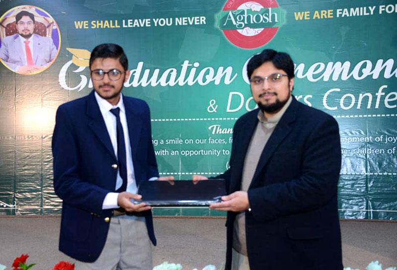 Graduation ceremony of Aghosh students held