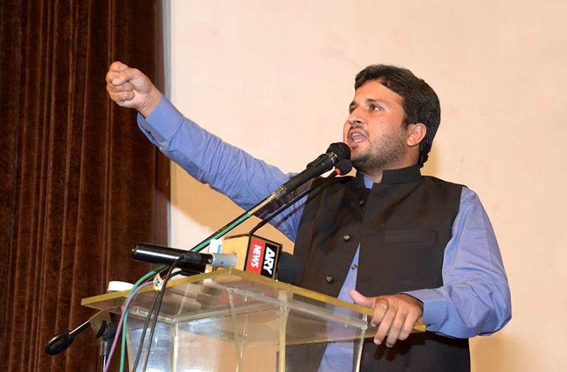 National progress linked to education: Irfan Yousaf
