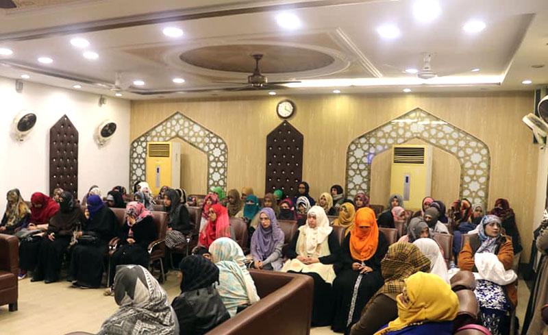 Minhaj-ul-Quran Women League organizes Irfan ul Hidayah training camp 2019