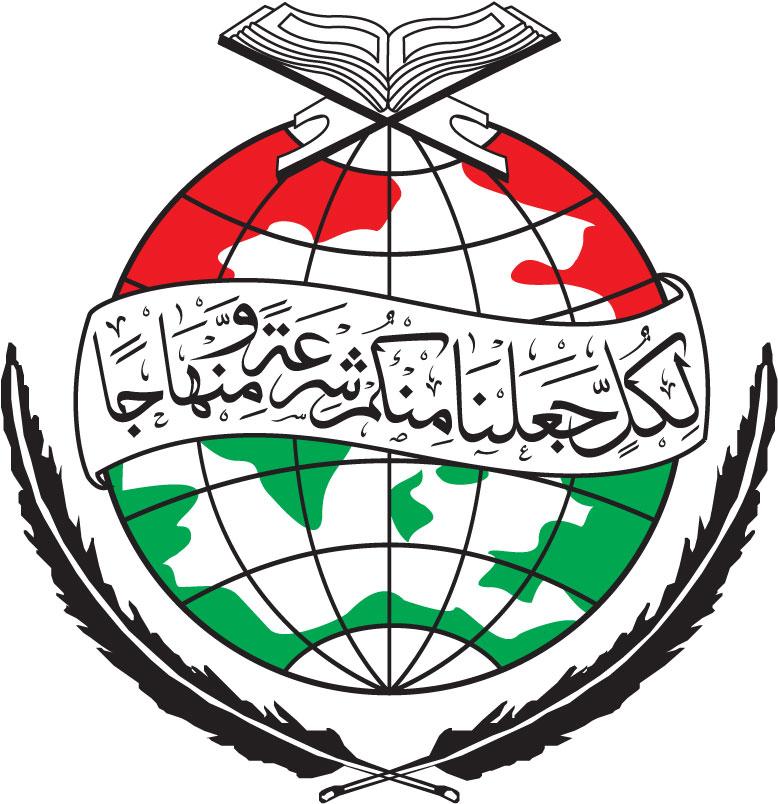 Minhaj ul Quran International