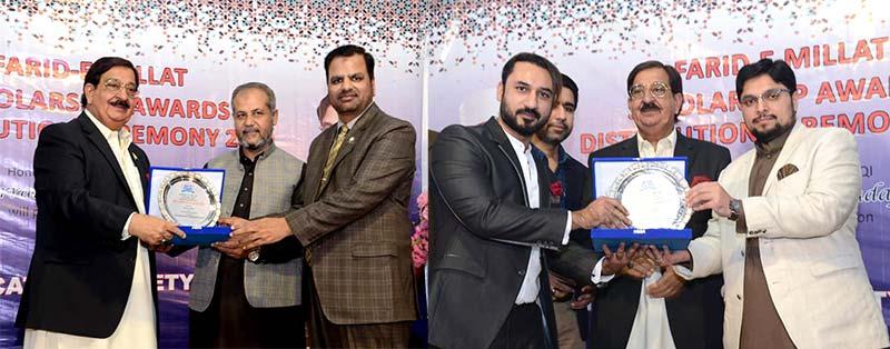 Farid e Milat Award