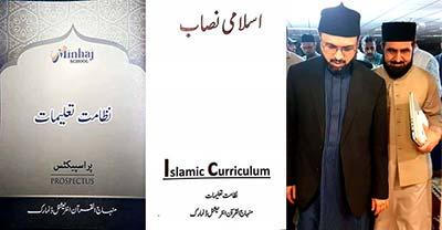 Dr Hassan Qadri visit