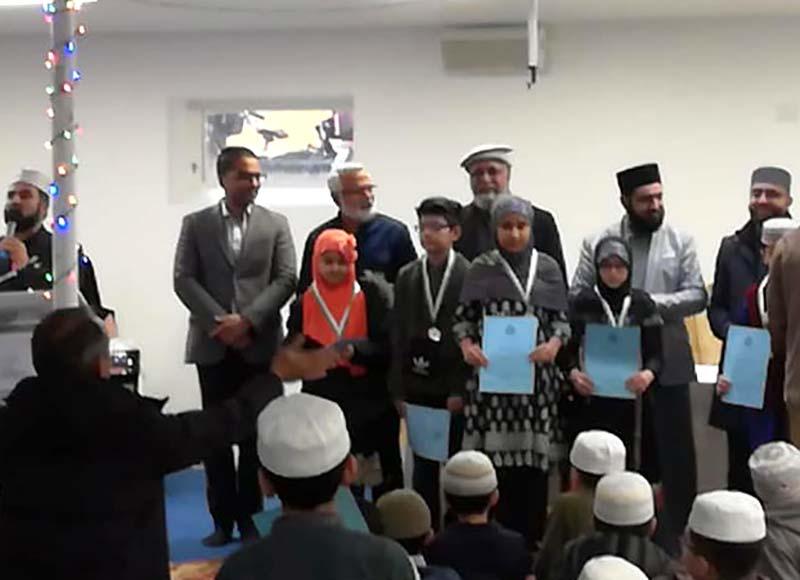 منہاج القرآن ڈنمارک ویلبی سنٹر میں تقریب تقسیم اسناد