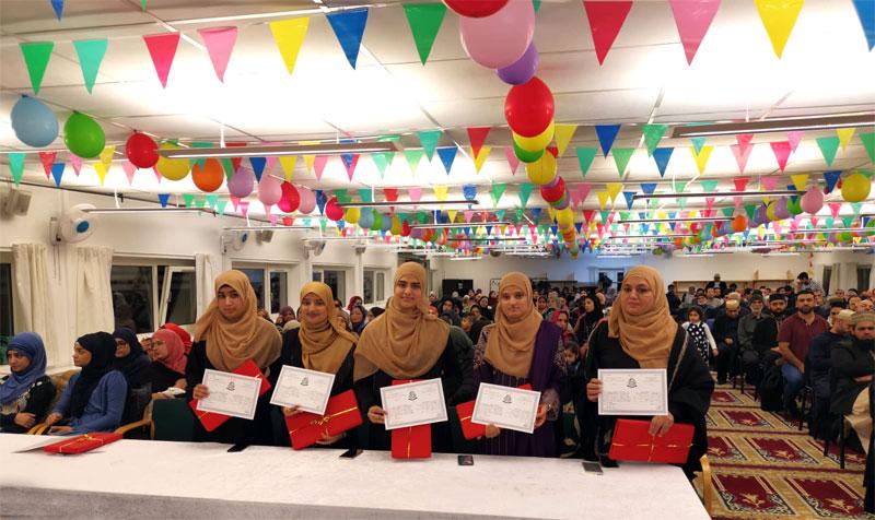 1st Convocation of Minhaj School of Islamic Sciences Denmark