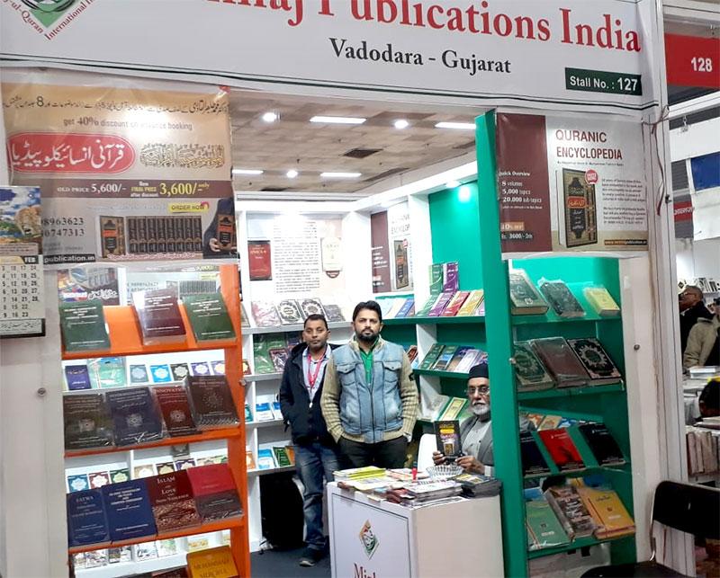 MQI India participates in New Delhi World Book Fair 2019