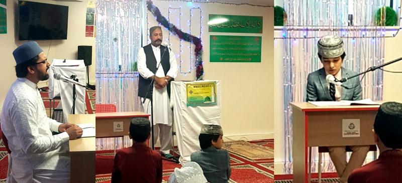MQI (Northampton) holds Milad-e-Mustafa Conference
