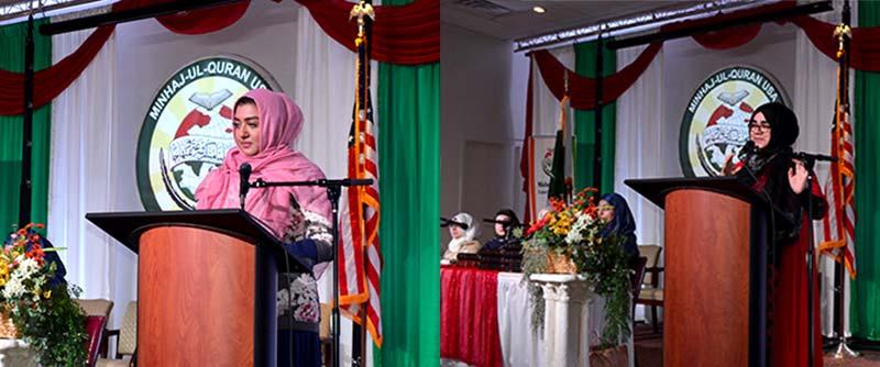 Annual Mawlid Al-Nabi Celebrations