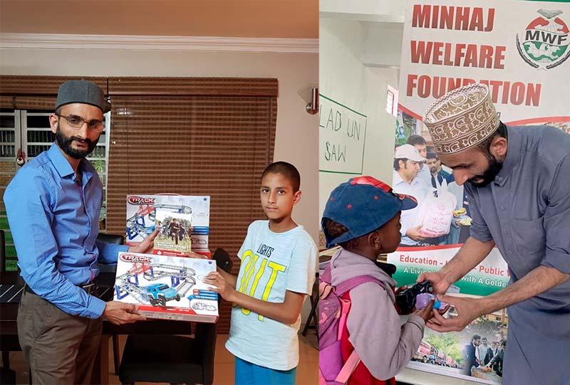 MWF South Africa organizes a social welfare event