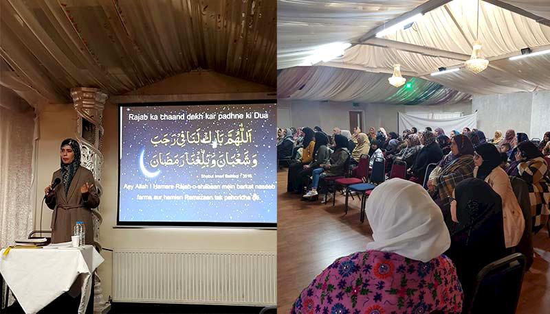 MWL Blackburn hold Istaqbaal e Ramadhan workshop