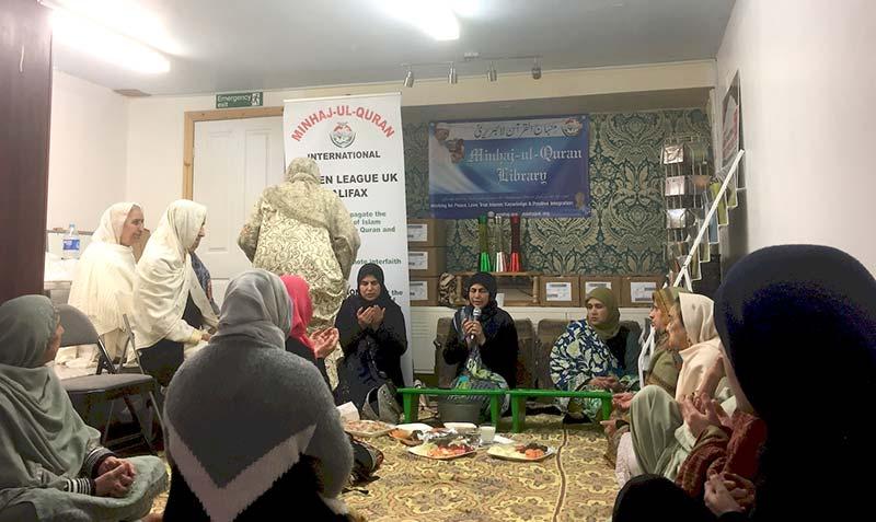 Shab-e-Miraj ceremony held under MWL Halifax