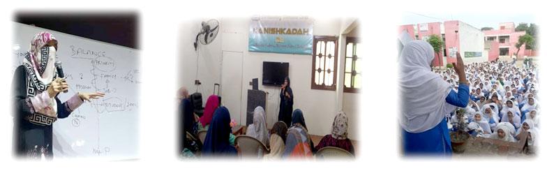 Mustafavi Students Movement Sisters