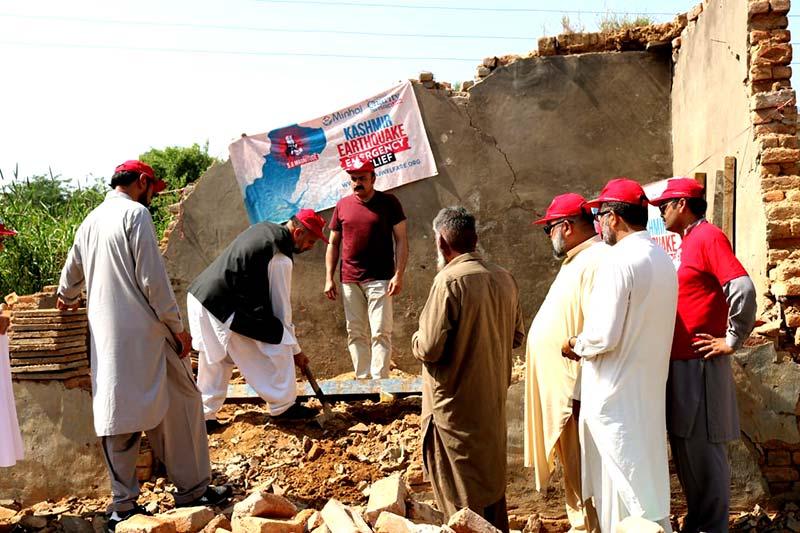 mirpur earthquake