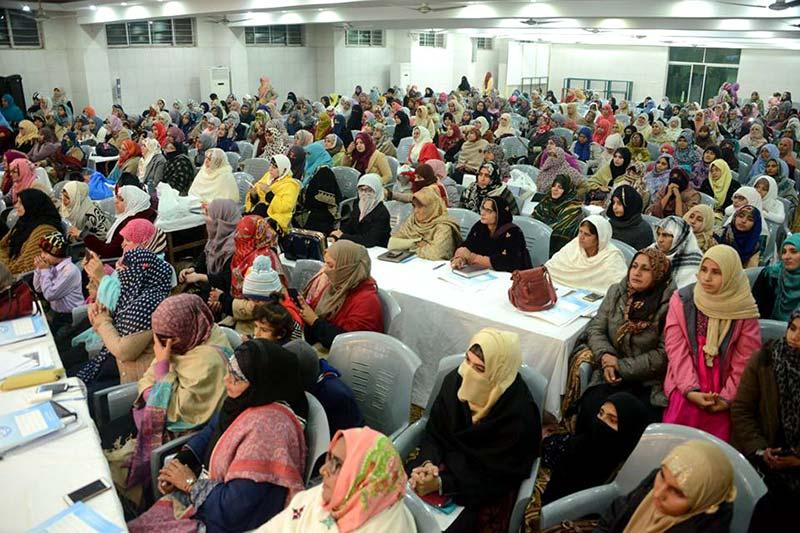 30th Foundation Day of Minhaj ul Quran Women League