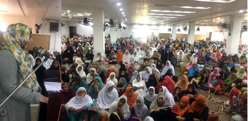 MWL (Narang Mandi) organizes Sayyida Zaynab Conference