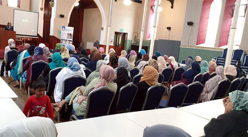 MWL Sheffield Sayyida Zaynab Conference