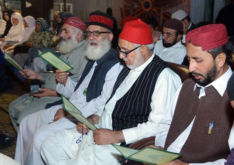 Monthly Spiritual Gathering of Shab e Barat