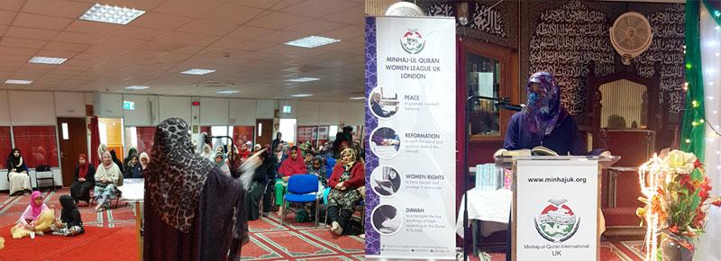 Mawlid e Mustafa Conference held by Minhaj-ul-Quran Women League