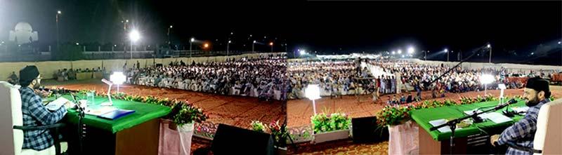 milad conference karachi