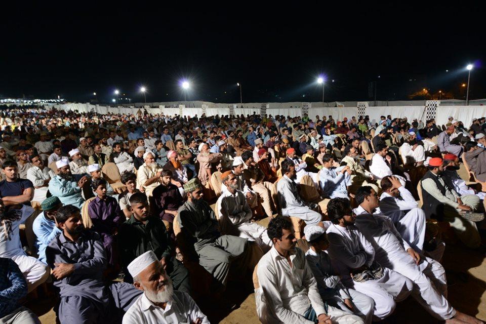 Dr Hassan Mohi-ud-Din Qadri addresses Milad-un-Nabi ﷺ Conference in Karachi