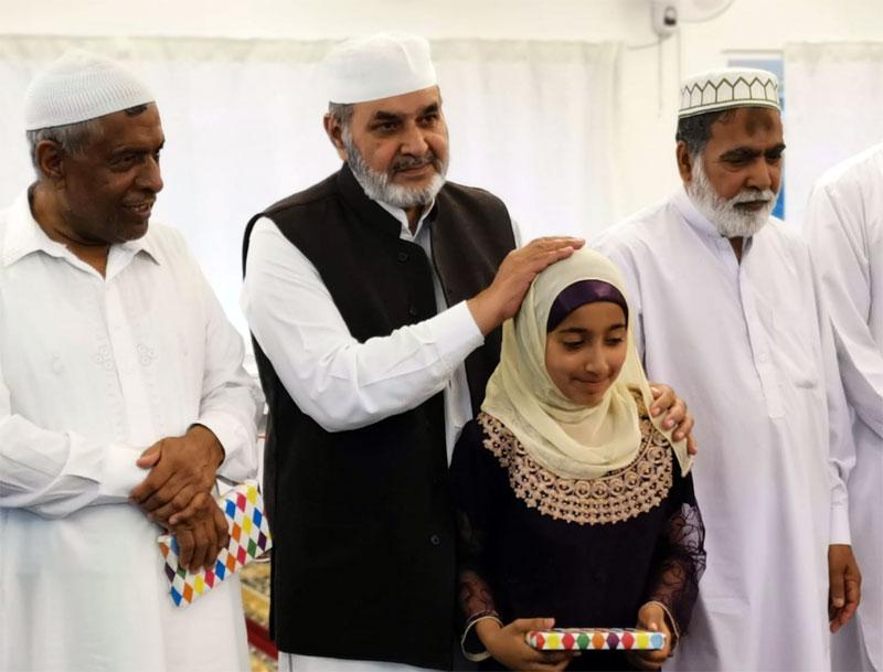 Mahfil e Qirat in Denmark by Minhaj ul Quran
