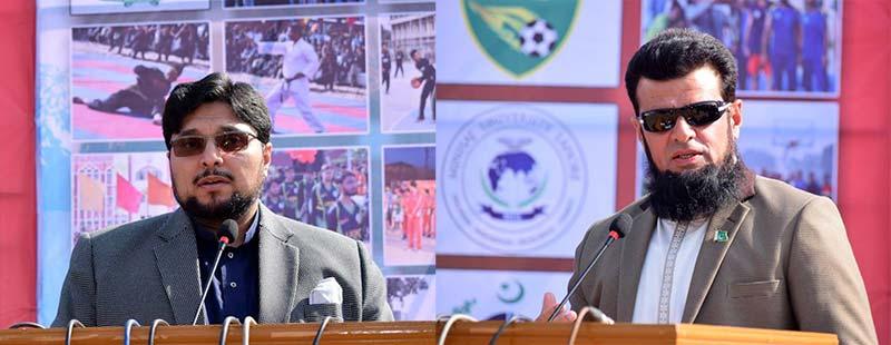Annual Sports Festival under Minhaj University concludes