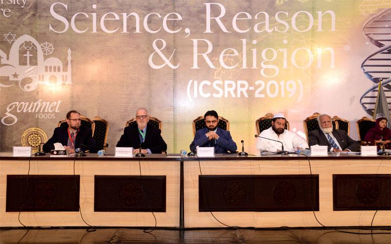 International Conference on Science, Reason & Religions Organized by Minhaj University Lahore