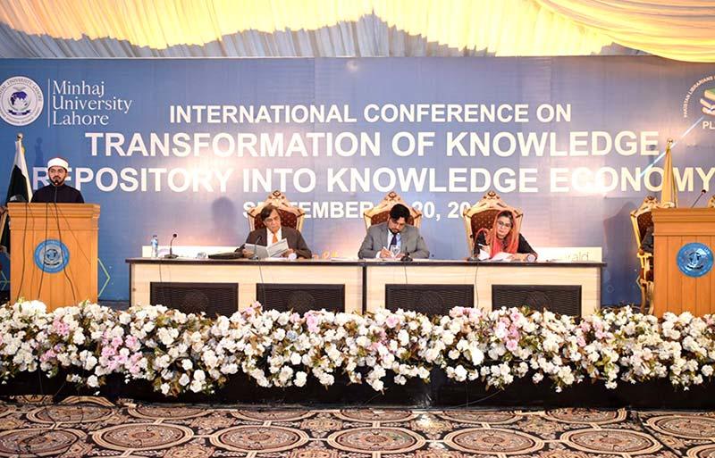 minhaj university international conference