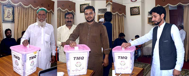 tmq fasilabad elections