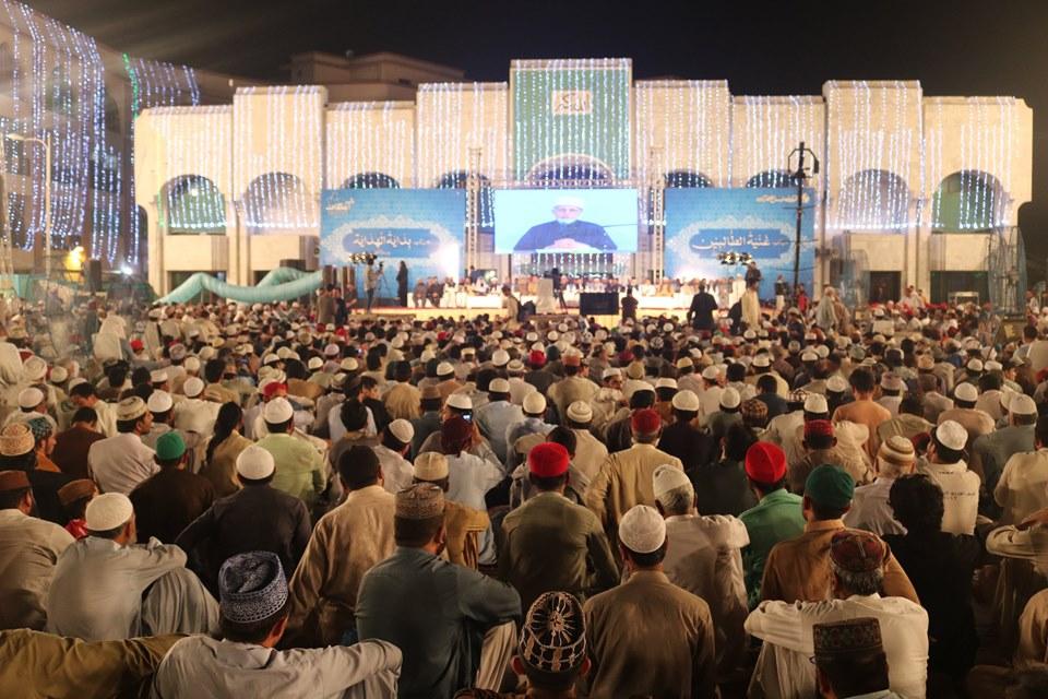 Minhaj ul Quran Itikaf City 2019