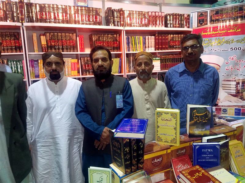 International Book Festival in Expo Centre Karachi