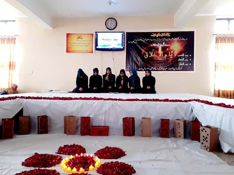 minhaj women league conference