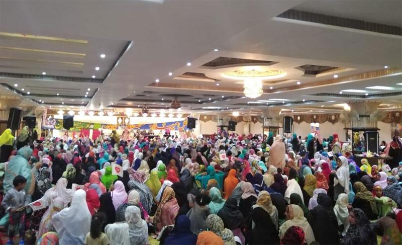 MWL organizes Seerah Conference
