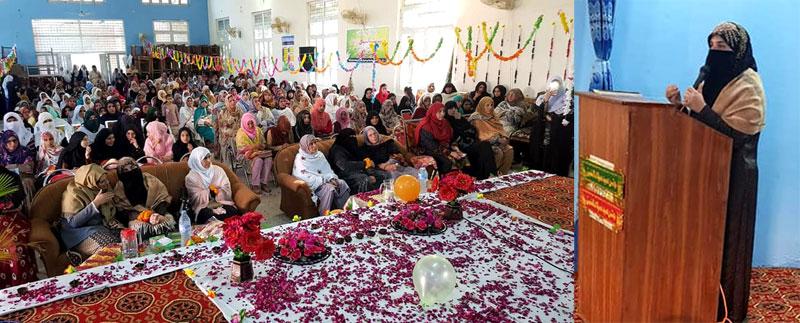 Seerah Conference minhaj ul quran women league
