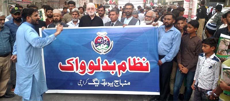 Knowledge & peace identity of MYL: Qazi Zahid Hussain