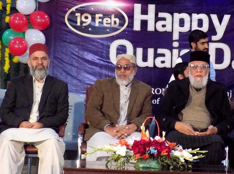 Quaid Day 2019 Cosis