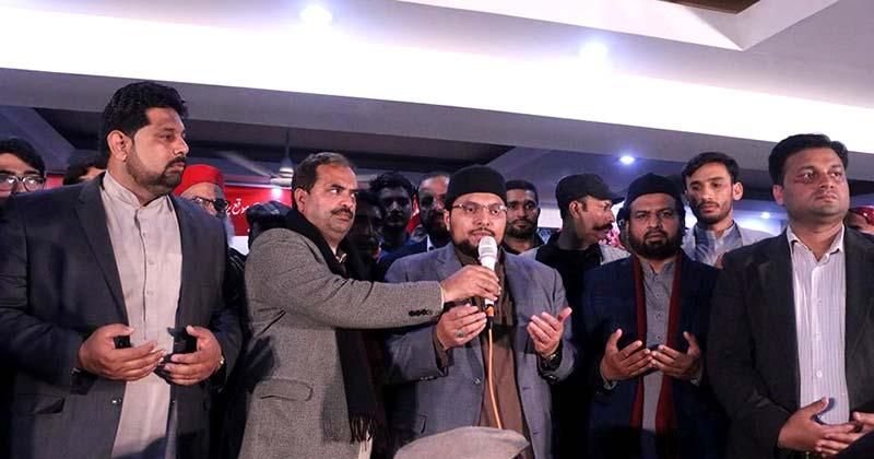 Quaid Day 2019 Paryer Ceremony