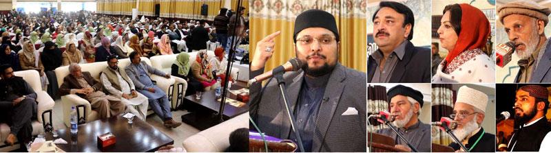 Quranic Encyclopedia launched in Jhelum