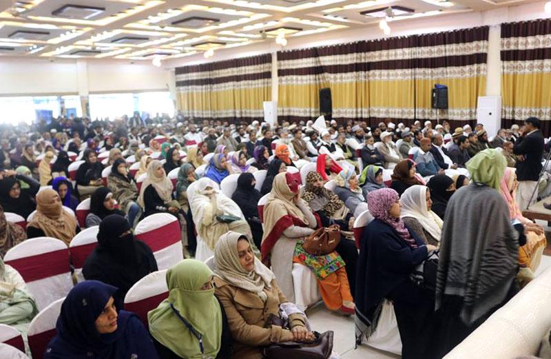 جہلم میں قرآنی انسائیکلوپیڈیا کی تقریب رونمائی