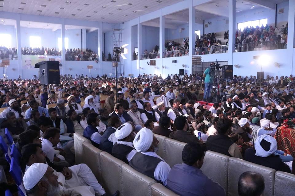 منہاج القرآن کلورکوٹ کے زیراہتمام قرآنی انسائیکلوپیڈیا کی تقریب