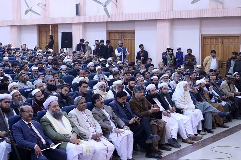 پشاور میں قرآن اور سائنس کانفرنس