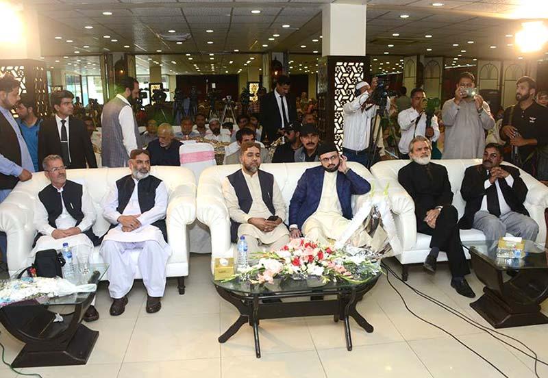 اسلام آباد قرآن کانفرنس