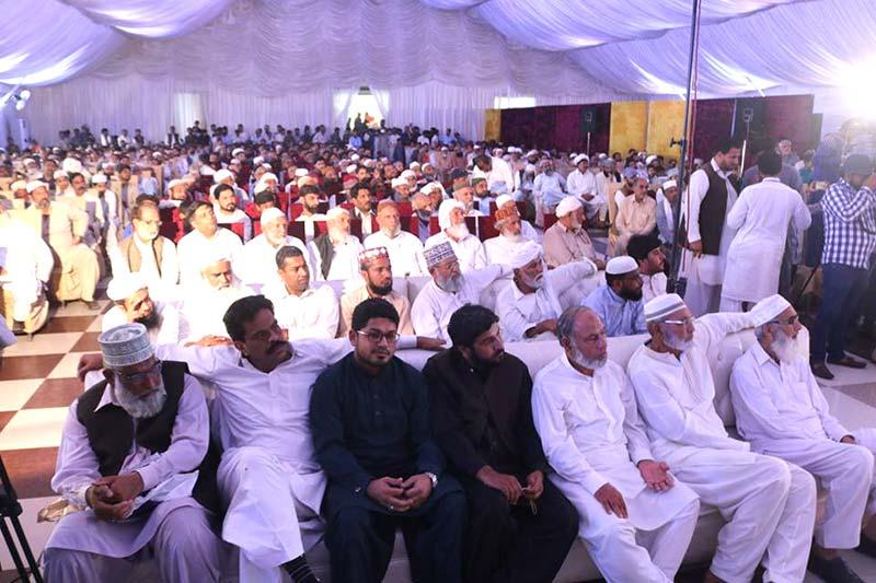 پنڈی گھیب قرآن کانفرنس