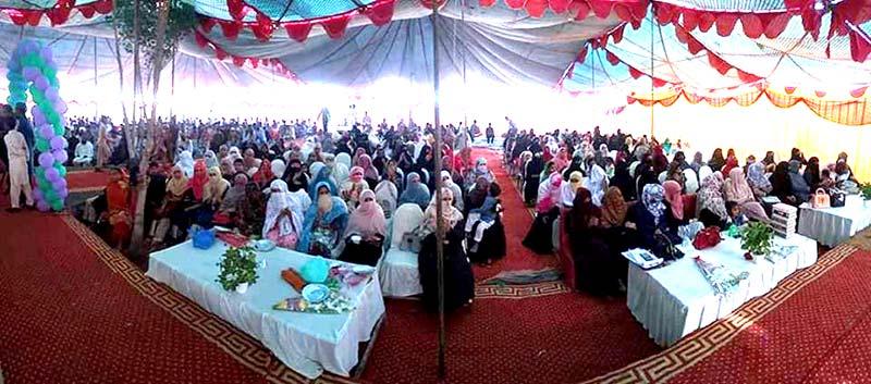 راجن پور میں قرآنی انسائیکلوپیڈیا کی تقریب